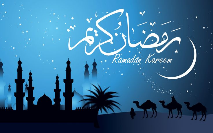 Beautiful Ramadan kareem 2014 wallpaper!!!