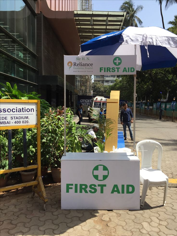 First Aid booth Wankhede Stadium, Mumbai
