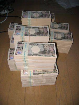 「一億円 札束」の画像検索結果