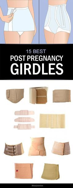 15 Best Post Pregnancy Girdles