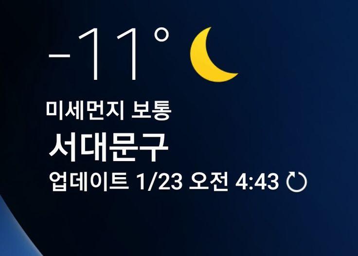 서울 달 #하현달 waning moon #seoul #Korea #waningmoon  https://youtu.be/UQAO0yaCG4w