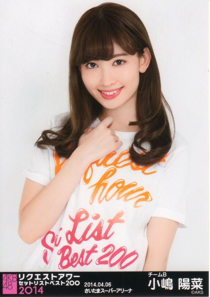 Haruna Kojima Akb48 Stefa Wishnu Pinterest Asian