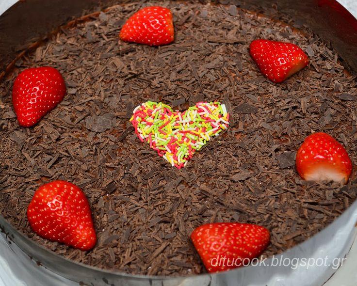 Τούρτα σοκολάτας με φράουλες