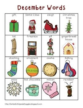 Writing Center Tools- December Words