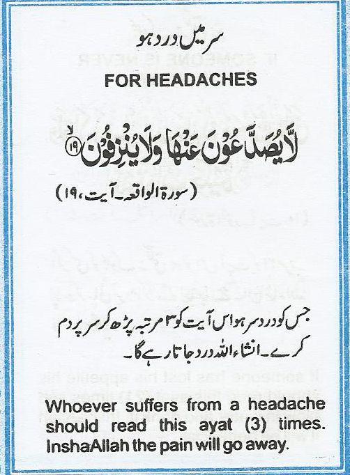 For Headaches