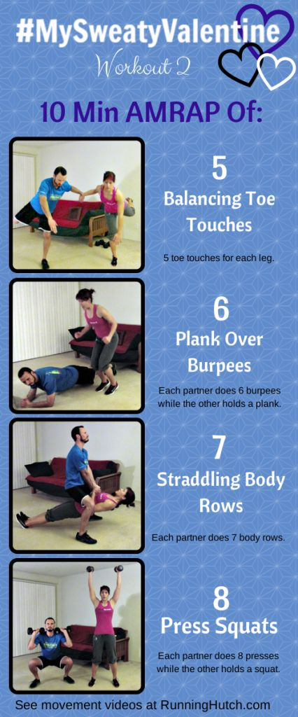 Warm up for Valentine's Day with 8 sweaty partner exercises from RunningHutch.com #FitFluential #MOVE