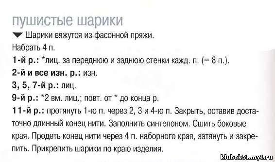 Отделка края  - часть 3. Обсуждение на LiveInternet - Российский Сервис Онлайн-Дневников