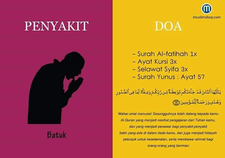 Doa sakit batuk