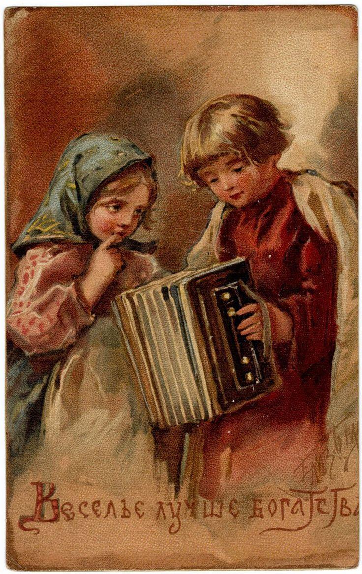 Поздравления юбилею, старые открытки антиквариат