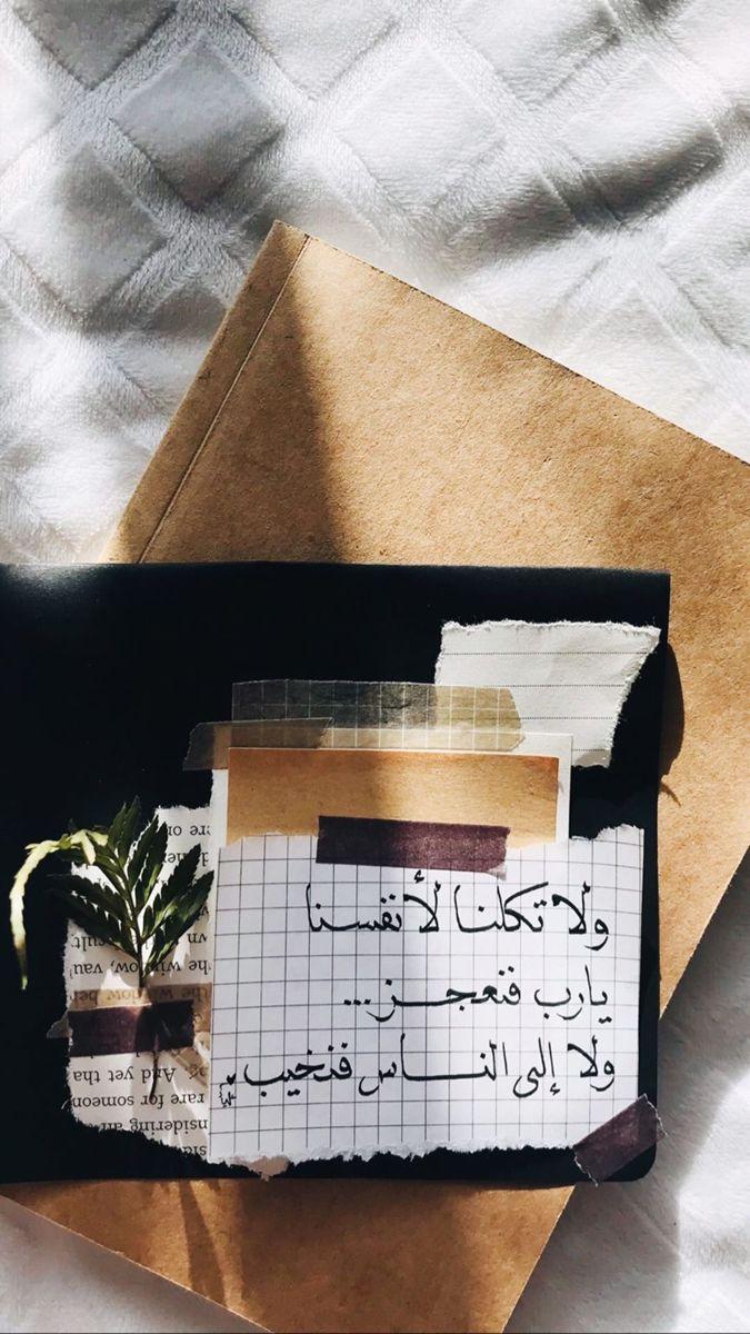علياء الجابري Alayaljabri Instagram Photos And Videos Cover Photo Quotes Bullet Journal Ideas Pages Mail Art Envelopes