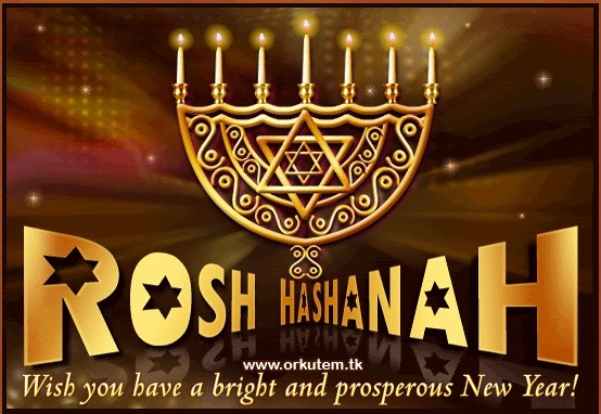 rosh hashanah and rapture