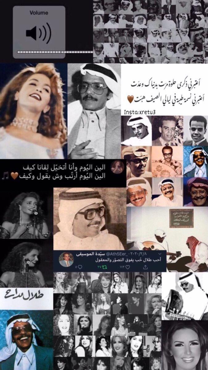 طلال مداح Iphone Wallpaper Quotes Love Cartoon Wallpaper Iphone Cover Photo Quotes