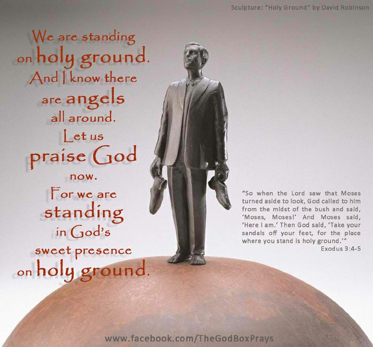 "We are standing on holy ground. And I know there are angels all around. Let us praise God now. For we are standing in God's sweet presence on holy ground. ""So when the Lord saw that Moses turned aside to look, God called to him from the midst of the bush and said, 'Moses, Moses!' And Moses said, 'Here I am.' Then God said, 'Take your sandals off your feet, for the place where you stand is holy ground.'"" Exodus 3:4-5 Sculpture: ""Holy Ground"" by David Robinson"