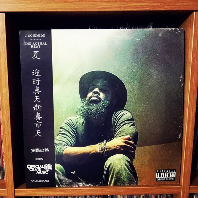 Being Played Today In Dc J Scienide The Actual Heat 2017 On Official Crate Music Superb Mid Atlantic Hip Hop J Pulls Togethe Vinyl Addict Album Covers Hip Hop