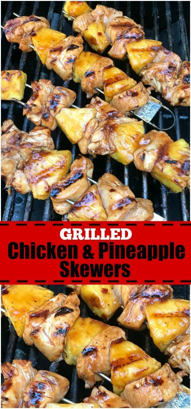 Juicy marinated chicken & fresh pineapple skewers with a smokey grilled flavor!