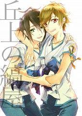 Shinsekai Yori - AonumamShun and Asahina Satoru