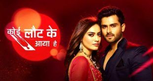 Star Plus Archives - zvide Watch All Serials Zee Tv Colors Tv Star Plus Sony Online Episodes