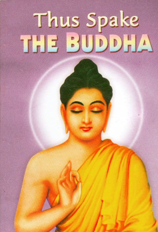 17 Best Images About Lord Buddha On Pinterest Paper