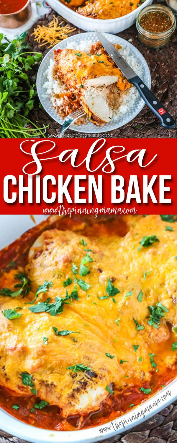 Easy + Healthy = Best Dinner Ever! This Salsa Chicken Bake recipe is my new go to for a quick weeknight meal. Just one casserole dish and 4 ingredients and you are done!