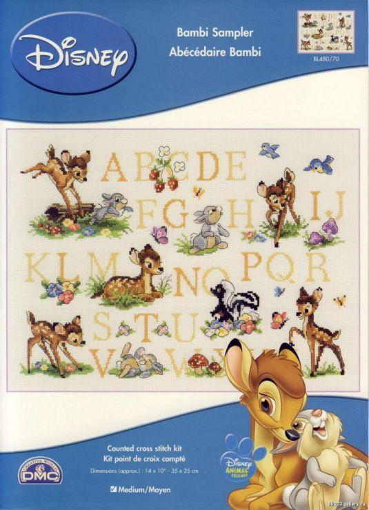 Bambi sampler