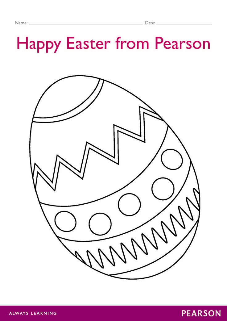 Free Easter Egg ColourIn Worksheet. Download this PDF