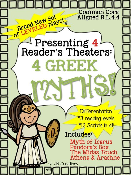 Focus on DIFFERENTIATION! This reader's theater set features 4 popular Greek mythology myths written on 3 reading levels for a total of 12 plays! Each script contains 5-6 parts, making it a perfect activity for guided reading groups! Modified versions provide support in basic fluency skills and enriched versions provide challenge with tier 2 vocabulary! https://www.teacherspayteachers.com/Product/Readers-Theater-for-Greek-Mythology-3-leveled-scripts-4-myths-1686969