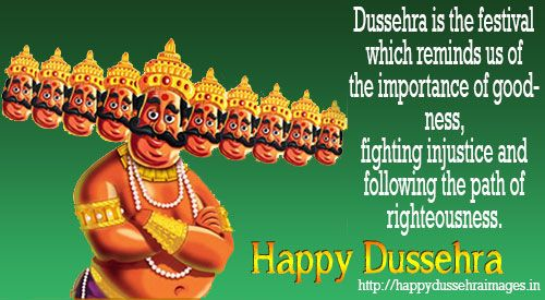 Happy Dussehra Images, SMS, Wishes, Quotes, Wallpapers 2015