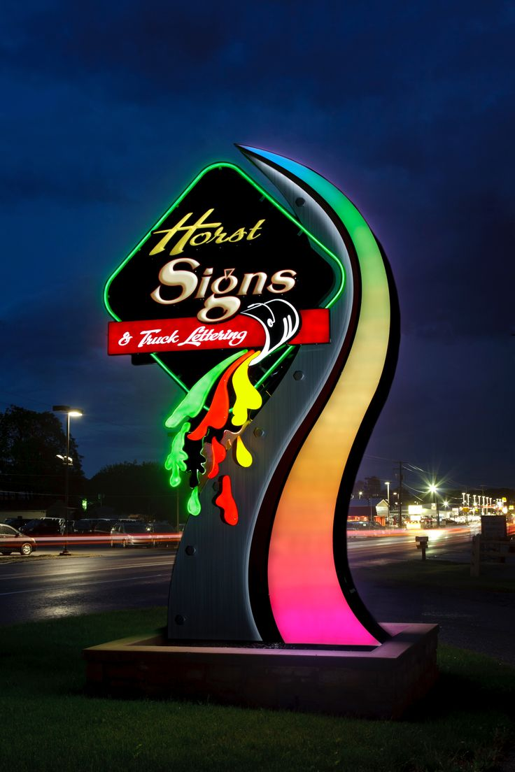 New Lighted, Dimensional Sign for Horst Signs in Myerstown, PA!