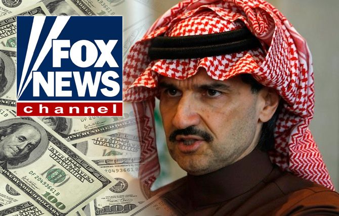 Saudi Prince pledges to use part of his $32 billion fortune to spread propaganda about Islam throughout America By Shoebat Foundation on July 8, 2015. He owns a large share of FOX news.