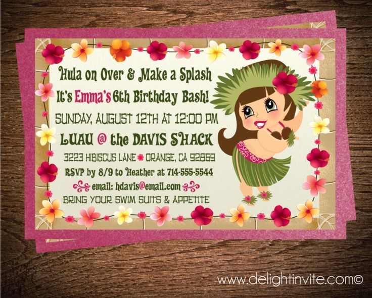 First Birthday Luau Ideas LUAU Invitation 1st