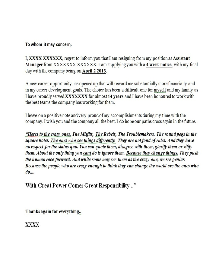 Actual resignation letter | My Style | Pinterest
