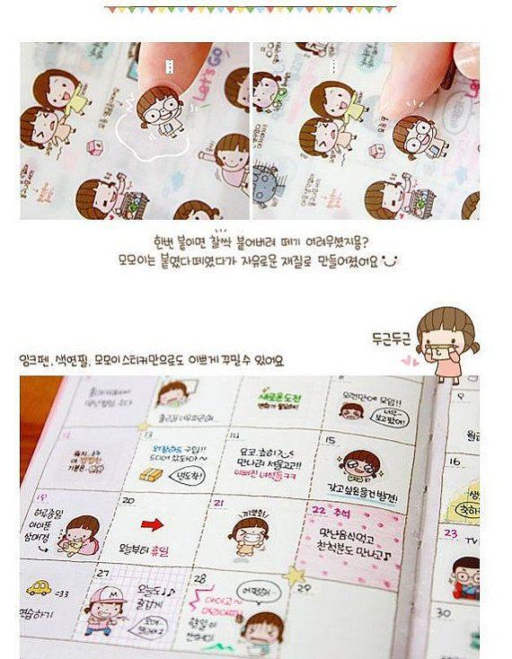Korea momoi cute little girl stickers Set Deco by AllisonDIY