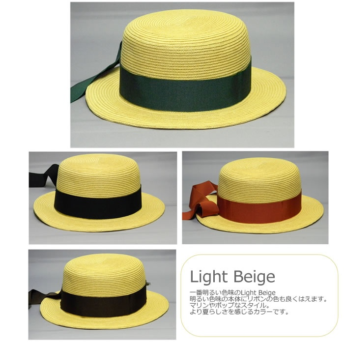 kankan hat  ブレードカンカン帽 本体とリボンを組み合わせてちょっぴり手作りキット的な感覚