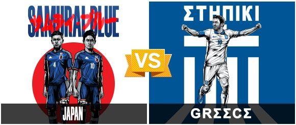 GRUPO C / #JPN vs #GRE (0 - 0) / 19.06.14 / Estadio Das Dunas (Natal)