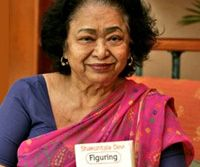 Born on 4 November in 1939 at the city of Bangalore in Karnataka state, Shakuntala Devi is an outstanding calculating prodigy of India. Belonging from a very humble family, Shakuntala Devi's father was employed as a trapeze and tightrope performer and later on, as a human cannonball in a circus. It was once while she was playing cards with her father at the age of three that it was discovered that she is a calculating genius.  Read her eBooks at www.antrik.com