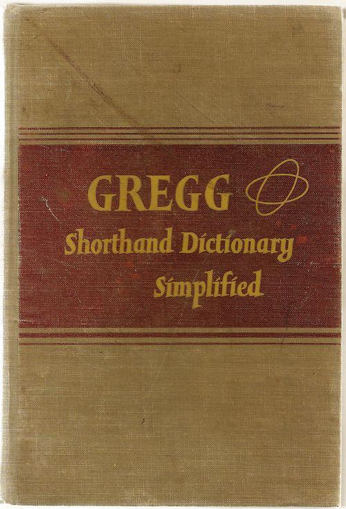 quote schools dictionary