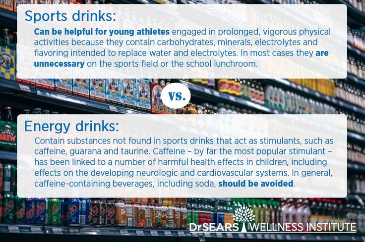 competition in energy drinks sports drinks and vitamin enhanced beverages 5 essay 10102018  are sports and energy drinks right  anything from sports beverages to vitamin waters to  in energy and nutrition as well as enhanced.