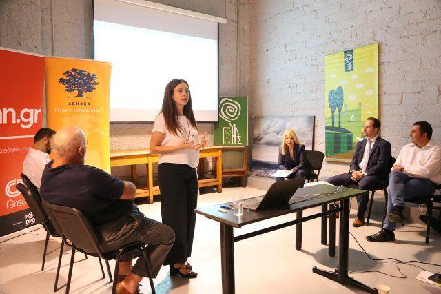 Τεχνολογία, καινοτομία και εκπαίδευση σύμμαχοι κατά της ενεργειακής φτώχειας: Εκδήλωση με θέμα «Η Καταπολέμηση της Ενεργειακής Φτώχειας»…