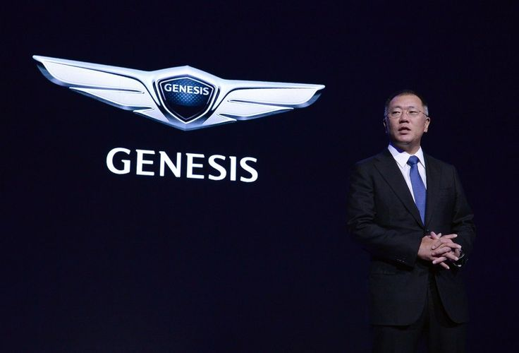 Hyundai has announced plans to roll out a new car brand called Genesis. The marque will be sold globally and is aimed at competing with the world's most renowned luxury car brands.