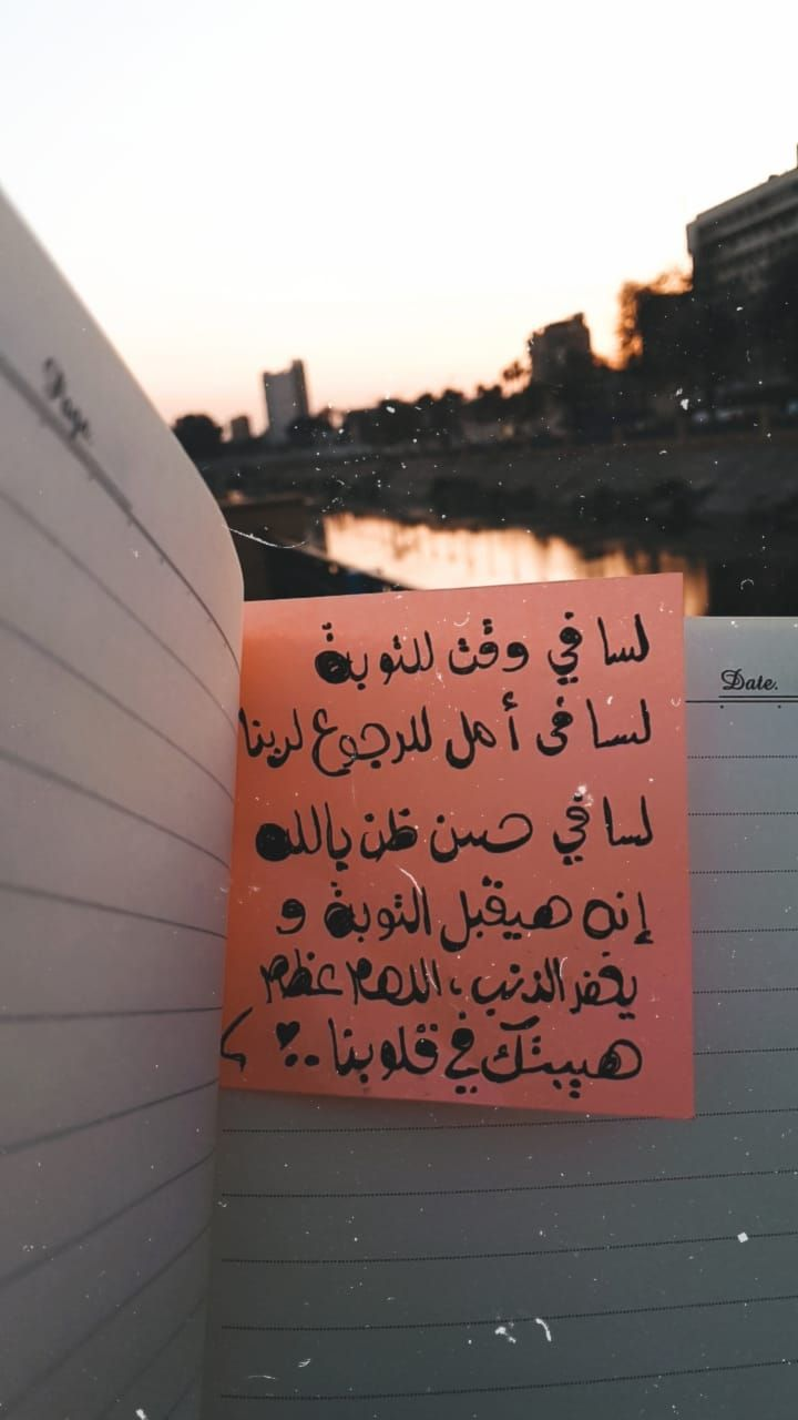 Pin By Son Qh On صور Morning Quotes Life Quotes Arabic Quotes