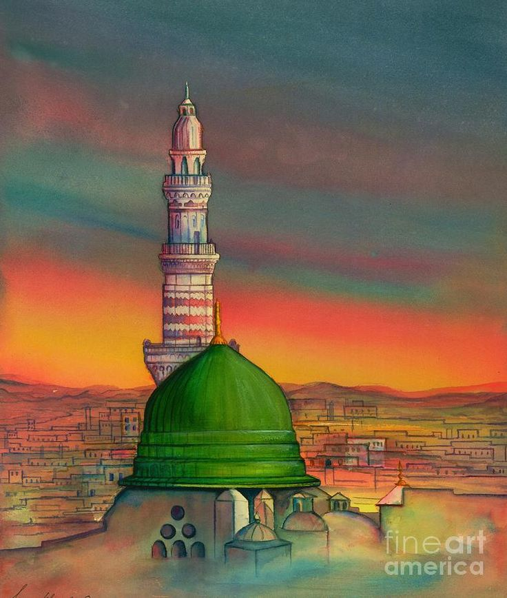 Madinah The Beloved City Painting