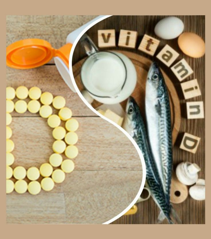 WHAT IS DANGEROUS VITAMIN D DEFICIENCY. Vitamin D is a group of chemicals (calciferols), among which vitamin D2 and vitamin D3 occupy a special place. The main difference of this vitamin from the rest is that it can enter the body not only with food, but it can also be produced by the action of sun rays, as well as ultraviolet irradiation obtained by artificial means.