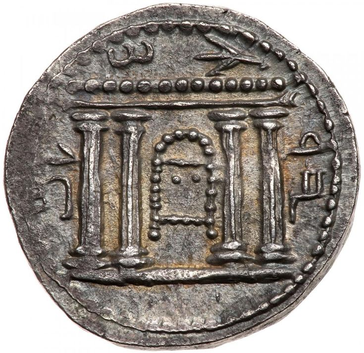 Judaea, Bar Kokhba Revolt. Silver Sela (14.21 g), 132-135 CE Year 1 (132/3 CE). 'Jerusalem' (Paleo Hebrew), tetrastyle façade of the Temple of Jerusalem; show bread table or Ark of the Covenant in chest form with semicircular lid and short legs, seen from a narrow side. Rev. 'Year one of the redemption of Israel' (Paleo-Hebrew), lulav with etrog at left. (Mildenberg 3 (O1/R3); TJC 218; Hendin 1373). Exceptional quality and nice toning. Superb extremely fine. Ex Leu 91 (10 May 2004), lot 295…