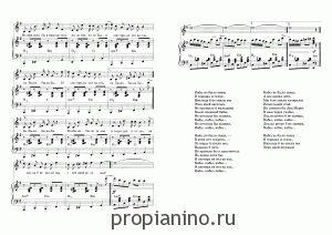 "Ноты песни ""кабы не было зимы""2"