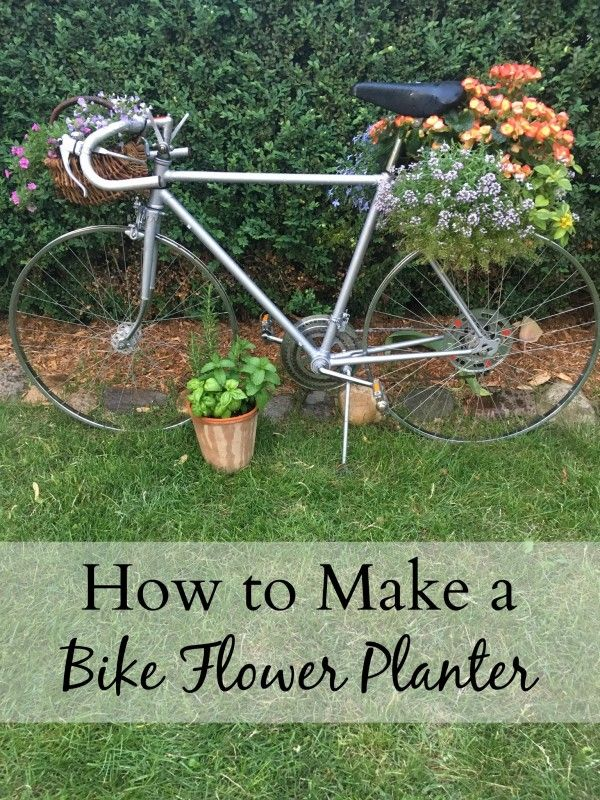 Learn how to make a DIY bike flower planter on a Saturday. This project was so easy, and the payout was huge! I actually have people stopping by my house to take photographs of the bicycle.