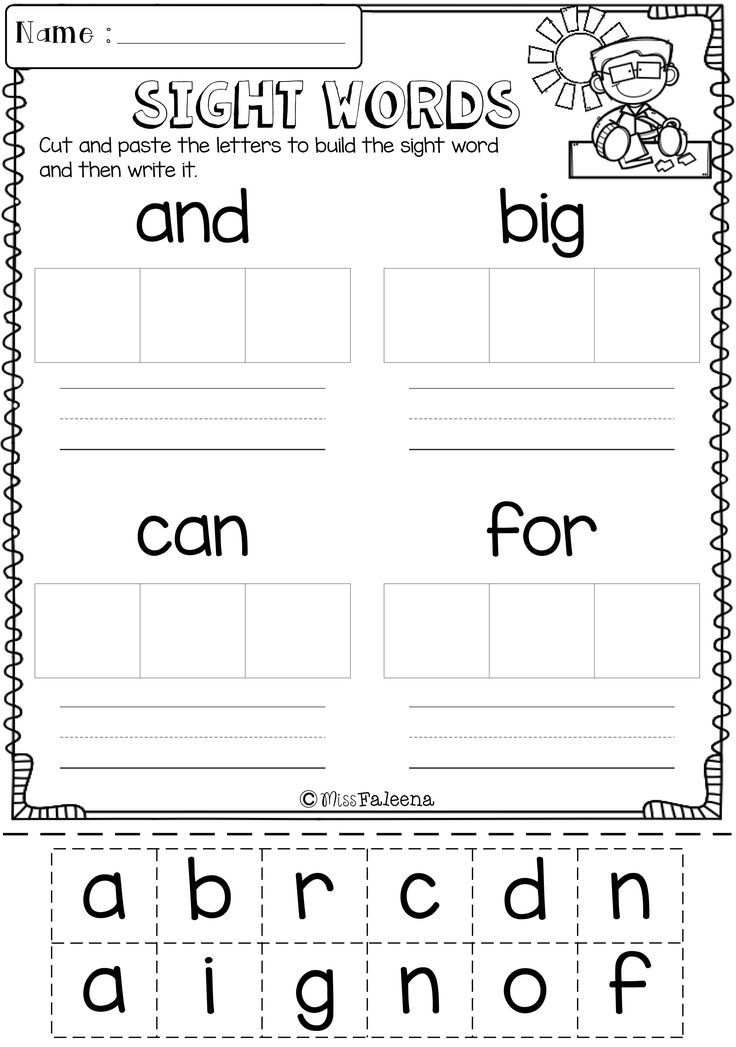 14650 best Kindergarten Freebies images on Pinterest