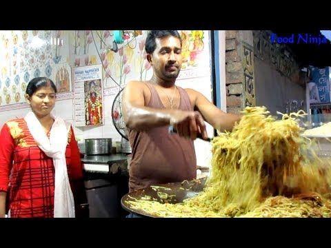 Chicken Chow Mein (Noodles)