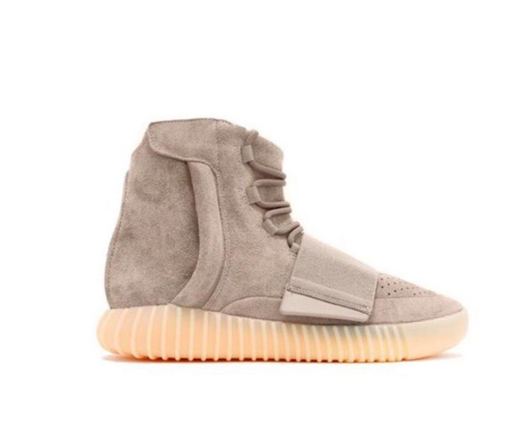 Want to WIN a FREE Add to Cart for the Light Brown Yeezy Boost 750?