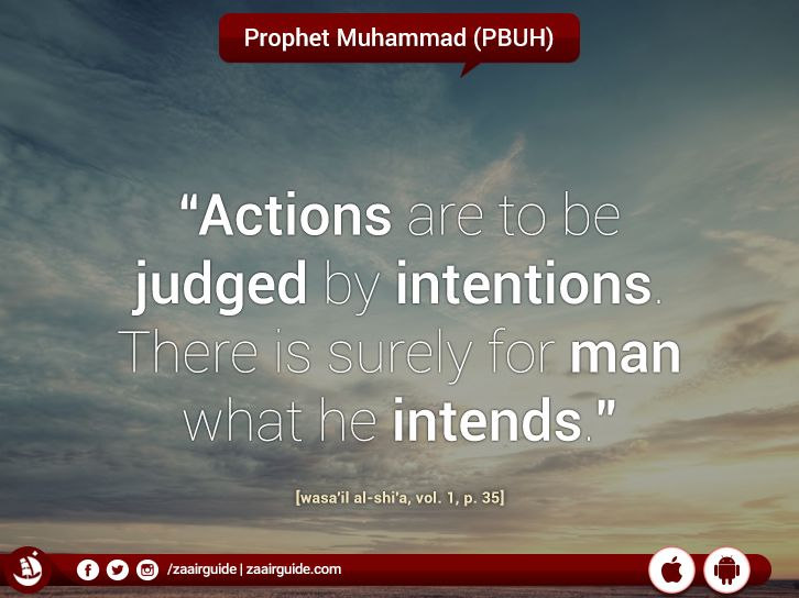 #Prophet #Muhammad #Judged #Intentions #Quote #Hadith #Hadees #ProphetMuhammad