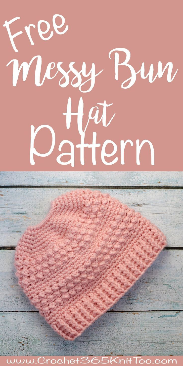 Great Lakes Messy Bun Hat Crochet Pattern.  I love the texture on this hat!